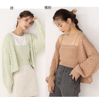 【WildLady】 特 日本精美鏤空慵懶氣質針織外套+吊帶背心兩件式NICE CLAUP
