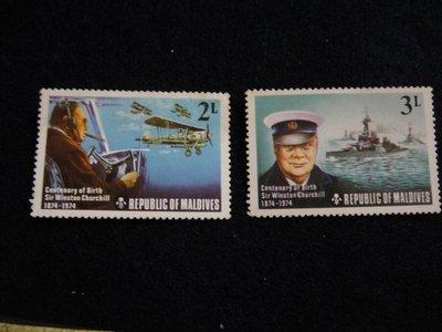 【大三元】亞洲郵票-馬爾地夫郵票-飛機-鑑廷-新票2枚