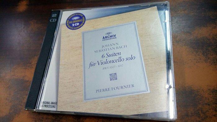好音悅 半銀圈 Fournier 傅尼葉 Bach 巴赫 巴哈 無伴奏大提琴組曲 2CD ARCHIV 德PMDC01版