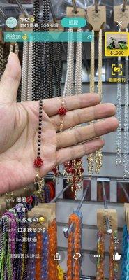 韓國手工飾品 玫瑰珠珠口罩鍊