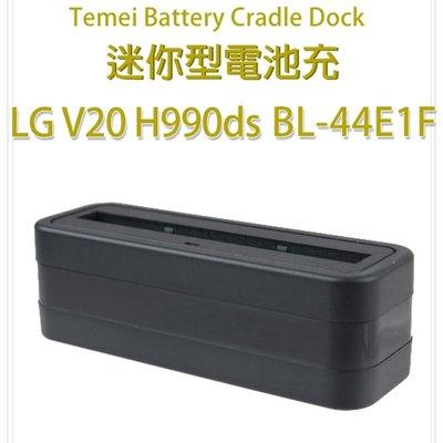 LG V20 BL-44E1F 電池快充座 激送三星原廠快充線 Micro USB 充電座充電器叉座 charger 快靚正! Stylus 3 Plus 通用