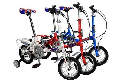 【童年時光機自行車店】 12吋低跨點高碳鋼單速兒童腳踏車/折疊車(附可折疊輔助輪)