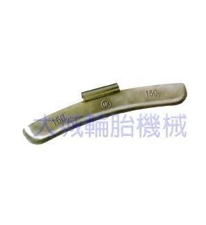 [ 大城輪胎機械 ] HATCO 鉛塊 Type013 (100g) x 1盒