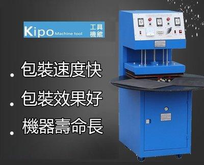 吸塑包裝機 熱合吸塑機 熱塑成型機 械電池包裝機紙卡泡殼吸塑機-VPD001104A
