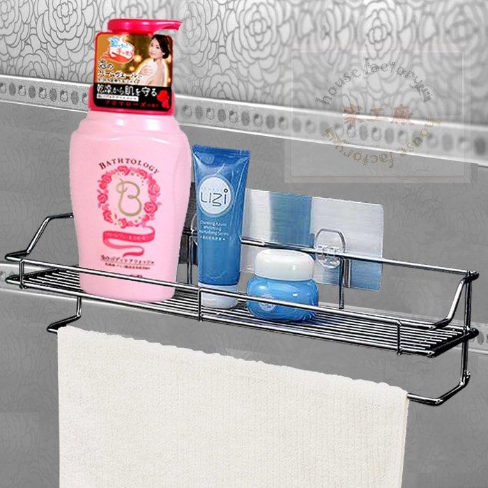 超長收納架   (超強專利魔力無痕貼)收納架 鞋櫃 置物架 浴室收納架 廚房收納架 洗衣用品架