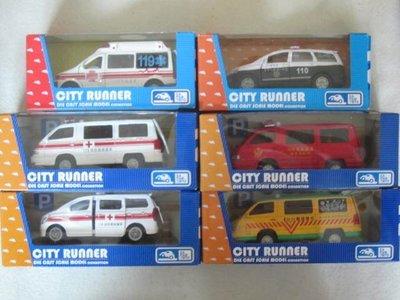 【KENTIM 玩具城】全新EAPAO廂型車(VAN)系列(1組6台)一次收集擬真烤漆合金迴力車(易保公司貨)