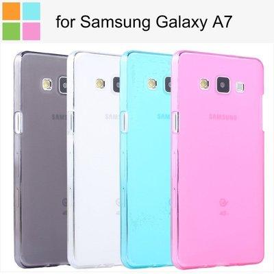*PHONE寶*Samsung Galaxy A7 軟質磨砂保護殼 軟套 保護套~附保護貼