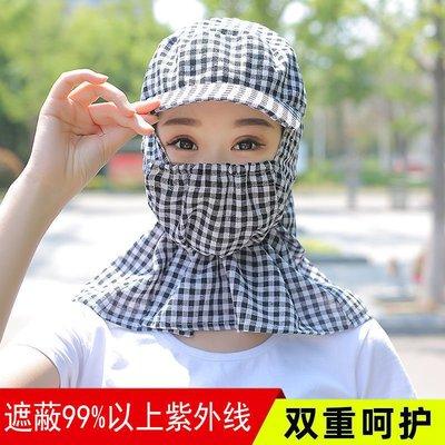 帽子女夏季太陽帽遮臉護頸防紫外線防曬面罩女士干農活騎車遮陽帽【滿200元發貨】