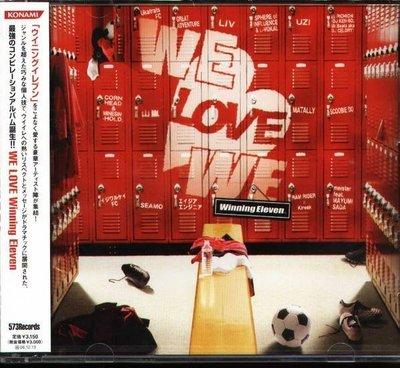 (甲上唱片) We Love We - We Love Winning Eleven - 日盤 Seamo SPHERE of Influence