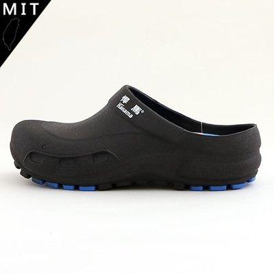 男款 悍馬 前包後空 彈力軟墊 防水防滑柔軟舒適安全鞋 廚師鞋 工作鞋 MIT製造 Ovan