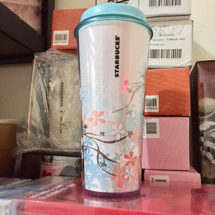 星巴克絕版品桐花氛香🌸隨行杯