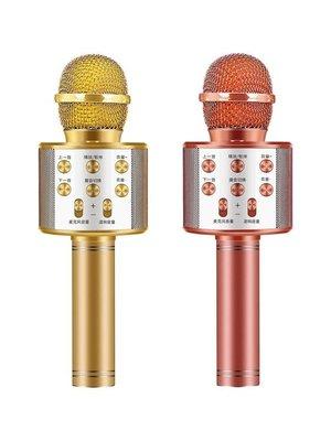 藍芽全民k歌麥克風手機唱吧通用k歌神器兒童無線話筒家用音響一體igo