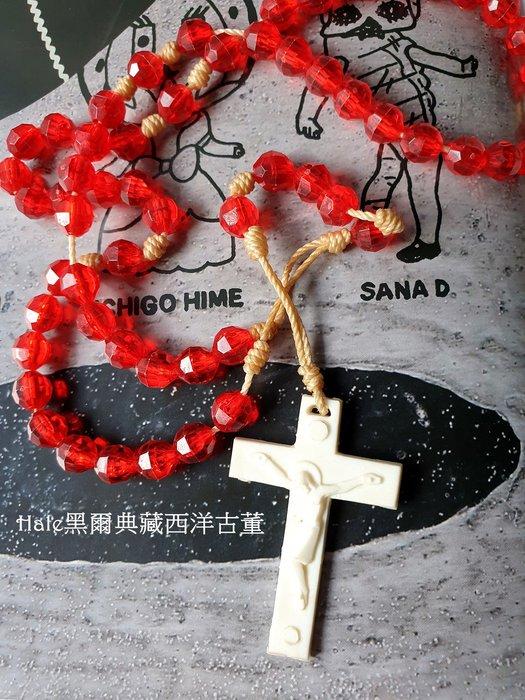 黑爾典藏西洋古董~美國聖誕紅塑料彩珠基督十字墜子/手拿鍊珠~Vintage天主玫瑰經宗教系列