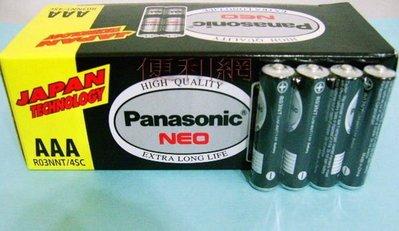 Panasonic(國際電池) 黑色4號乾電池 碳鋅電池(R03NNT/4SC) 一盒60粒 (整盒賣)-【便利網】