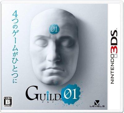 3DS 遊戲公會 01 Guild 01 純日版 (3DS台灣中文機不能玩) 全新品