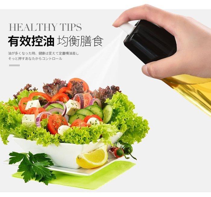 《阿玲》日本SP 廚房噴油瓶氣壓式噴油壺玻璃噴油瓶噴霧式控製油壺噴霧瓶 噴霧式控油壺