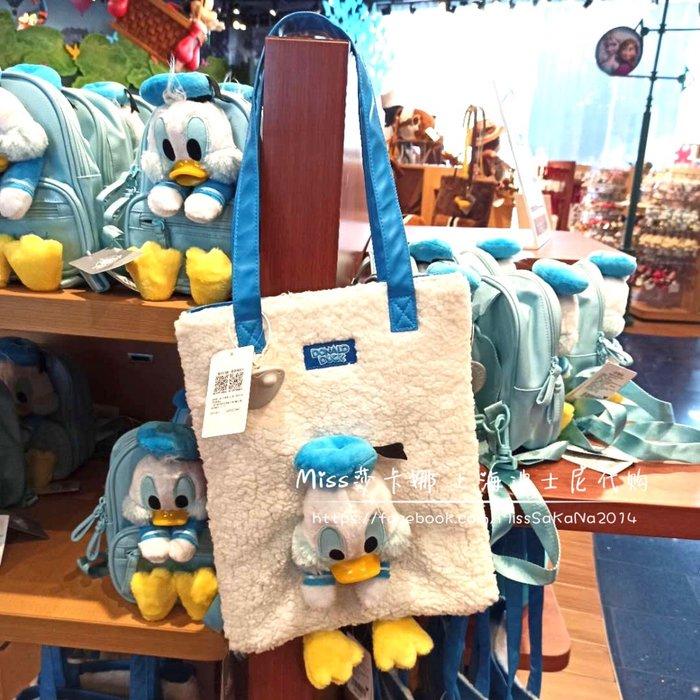 Miss莎卡娜代購【上海迪士尼商店】﹝預購﹞唐老鴨 Q版澎澎臉造型絨毛娃娃 玩偶手提包 手提袋 托特包