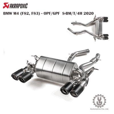 【YGAUTO】蠍子 BMW M4 (F82,F83)-OPF/GPF S-BM/T/4H⚡️排氣 進氣 空運