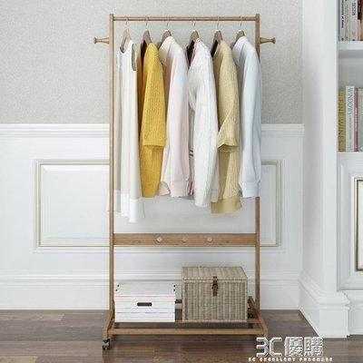 【免運】掛衣架省空間落地式簡約現代實木組裝家用臥室多功能單桿式衣帽架HM【自由拍賣】