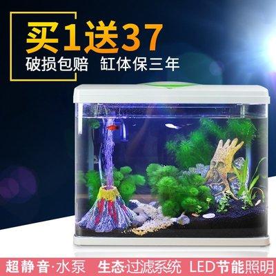 家庭水族館自循環生態魚缸孔雀魚專用客廳中小型創意桌面宿舍精致