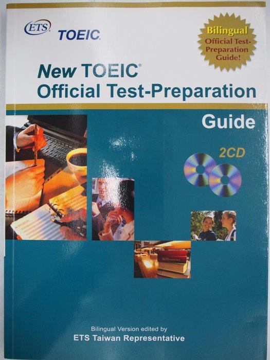 【月界】New TOEIC Official Test-Preparation Guide(2CD) 〖語言考試〗AGZ