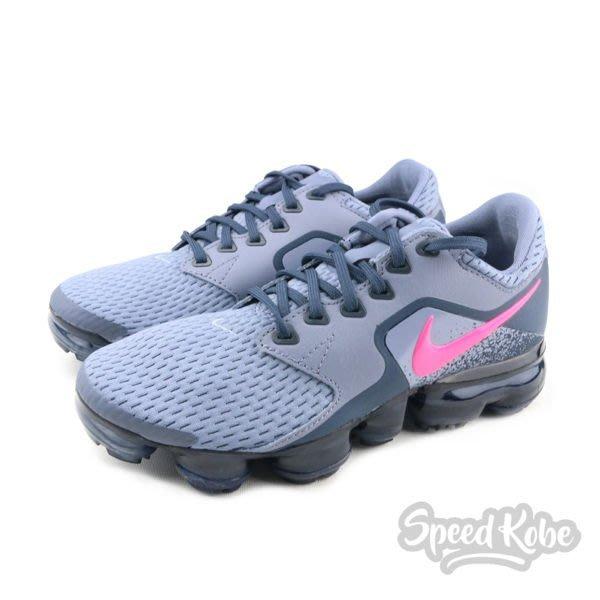 Nike Air Vapormax GS 灰 粉紅 氣墊 大童 女生 GD款 917962-401【Speedkobe】