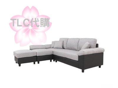 【TLC】日本代購 大型家具 沙發 桌...