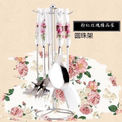 粉紅玫瑰精品屋~國色天香玫瑰陶不锈鋼七件套裝~