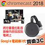 現貨 Google Chromecast 2018 電視棒 三代【...