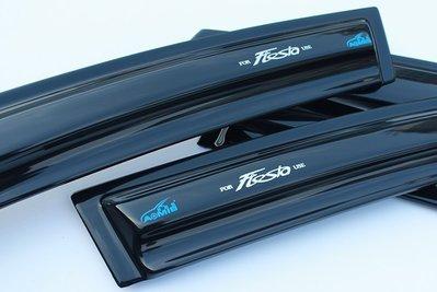 【無限運動款 09~ Fiesta 晴雨窗】Ford Kuga  Focus 《 車無限 》