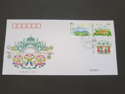【雲品】中國China PRC 2008 Ningxia Region FDC