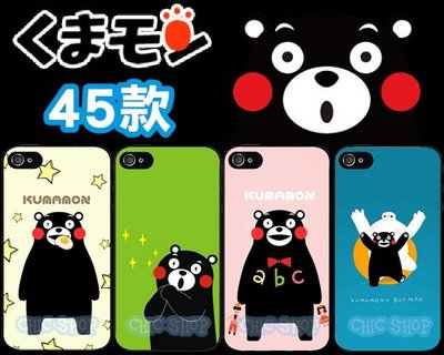 KUMAMON熊本熊手機殼SONY X XA XP Z5 Z3 C5 C4 C3 華碩Zenfone OPPO LG