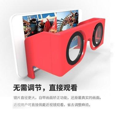 【優上精品】暴風魔鏡3小魔鏡 虛擬現實vr眼鏡智能手機3D立體遊戲 暴風眼鏡(Z-P3201)