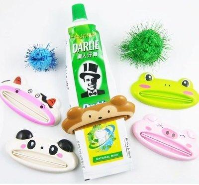 ☜shop go☞【L24】擠牙膏器  洗面乳 擠壓器 卡通 造型  可愛卡通 化妝品 動物 青蛙 熊 老虎 多用途