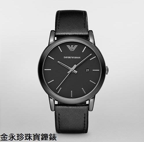 金永珍珠寶鐘錶* ARMANI錶 原廠真品 日期黑殼黑面新款對錶 AR1732  情人節禮物 送鍍膜 現貨*