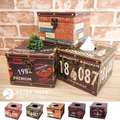 美式工業風正方形面紙盒 復古衛生紙巾盒 木質皮革方型餐巾紙盒 英倫鄉村風格 商空店面咖啡餐廳裝飾擺飾面紙盒-米鹿家居
