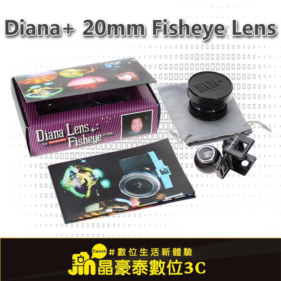 Lomography Diana+ 20mm Fisheye Lens 魚眼鏡頭 寰奇3C 專業攝影