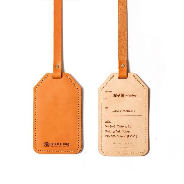皮革雙面行李吊牌 雷雕訂製 企業贈品