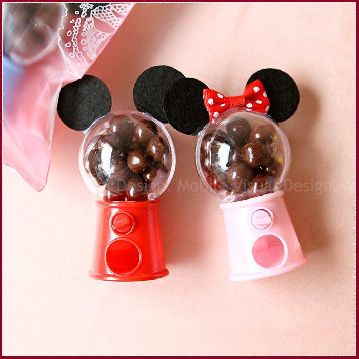 米奇米妮扭蛋機糖果(米果巧克力)(米奇或米妮可挑)-兒童節 聖誕節 萬聖節 生日派對 情人節禮品 婚禮小物幸福朵朵