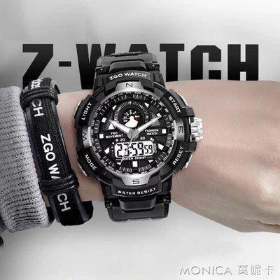 手錶男霸氣韓版學生潮男大錶盤運動超大機械錶男生電子錶