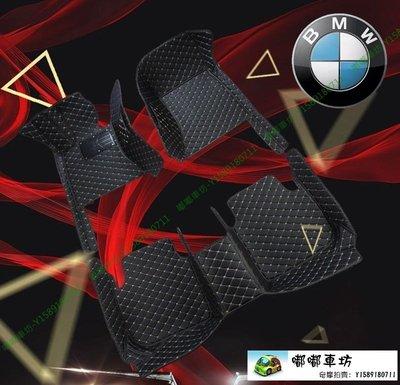 免運 BMW 汽車腳踏墊 G30 525i 525d 545i E60 腳踏板 地墊