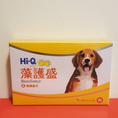 ☃呣呣☃Hi-Q pets 中華海洋生技 藻護盛 藻護腎 300mg 30顆裝