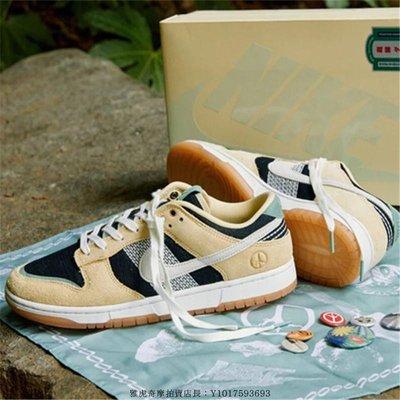 "Nike Dunk Low ""Rooted in Peace"" 大地色 拼接 刺子繡 運動 籃球鞋 DJ4671 294"