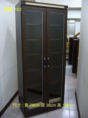 胡桃色古典書櫃(台北地區免運費)