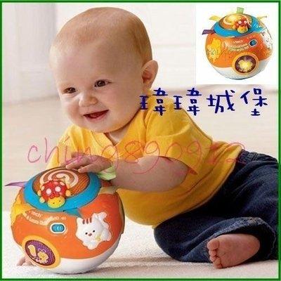 ♪♫瑋瑋城堡-玩具出租♪♫  Vtech 炫彩聲光滾滾球(A) 此玩具可租日即日起