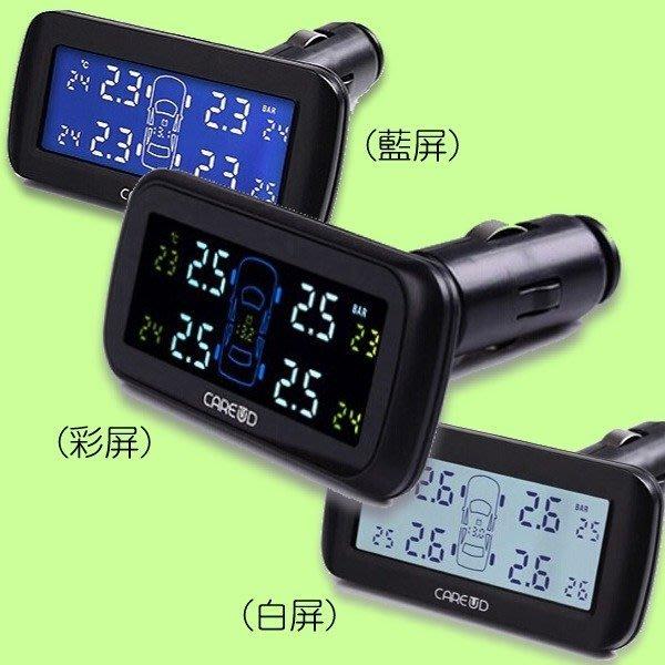 5Cgo【代購】CAREUD 凱佑胎壓監測器 TPMS 輪胎氣壓+溫度計 給U903Z U903C U903B U903
