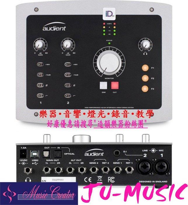 造韻樂器音響- JU-MUSIC - 全新 Audient iD22 USB 錄音介面 公司貨 DAC 麥克風前級