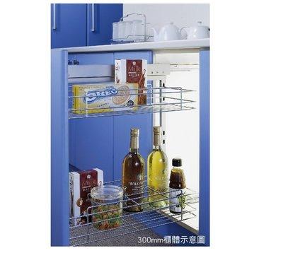 ╭☆魔法廚房☆F7215S-4系統櫥櫃內專用 不鏽鋼 緩衝 調味瓶收納 雙層小側拉籃 15公分櫃體