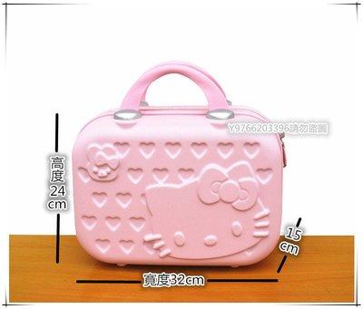 KITTY14吋手提化妝箱固定帶款/旅行箱/ 行李箱 /手提包 /化妝箱/化妝包/結婚手提箱