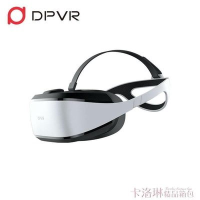 大朋DPVR E3B 180°游戲套裝 家用VR游戲套裝 PCVR 支持steam平台